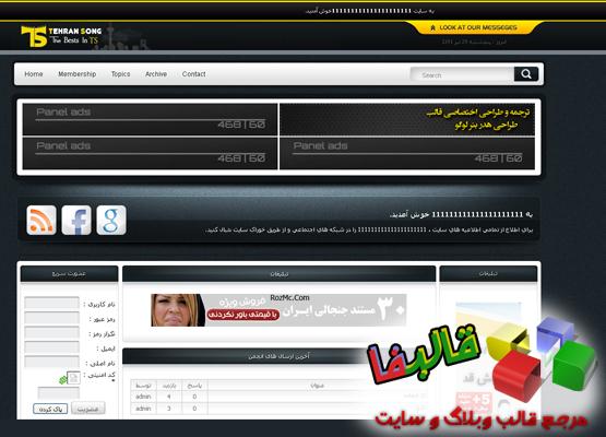 http://ghalebfa.rozup.ir/aks-ghaleb/ghalebtehransing.jpg